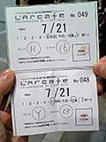 hyde&yukihiroプレート