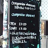 orangenoise shortcut@渋谷エッグマン