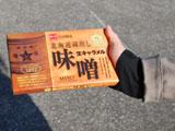 味噌生キャラメル