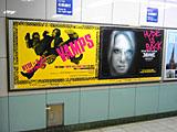 六本木駅3番出口付近のVAMPS広告