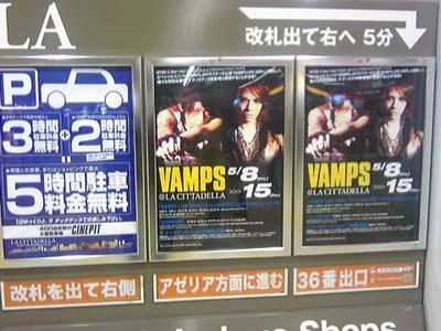 川崎駅のチッタデラ看板