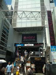 最終日の渋谷HMV