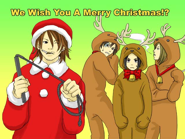 We Wish You A Merry X'Mas!?